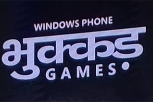 windows-phone-event